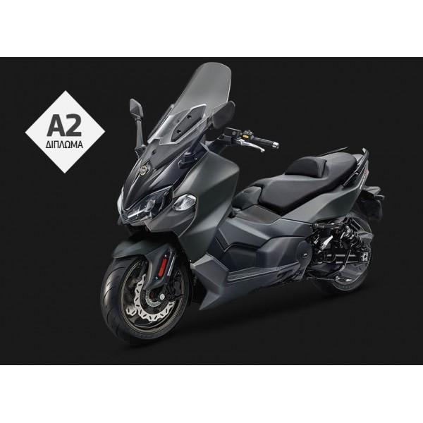 SYM MAXSYM TL 500 ABS EURO-4